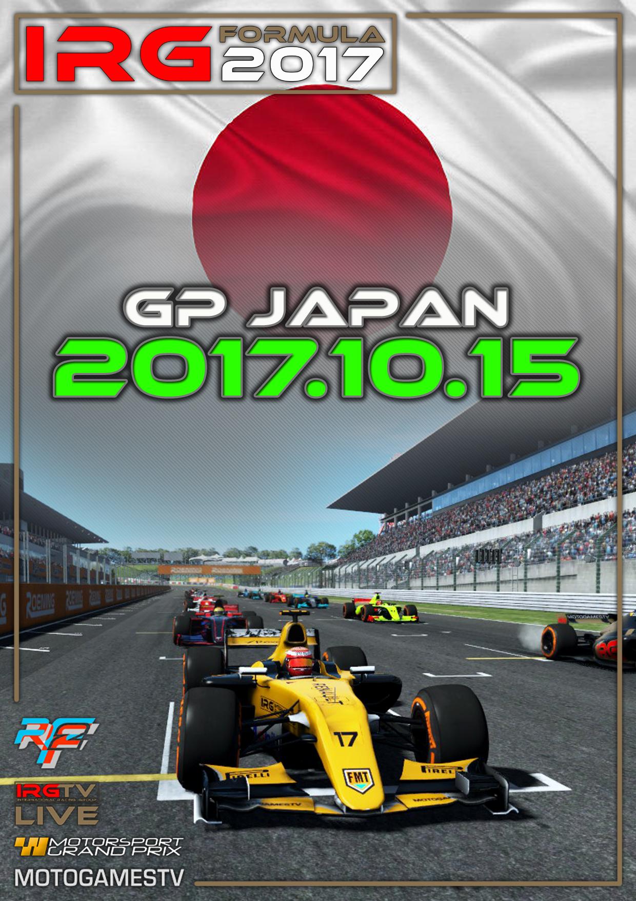 GP Japan 04.jpg
