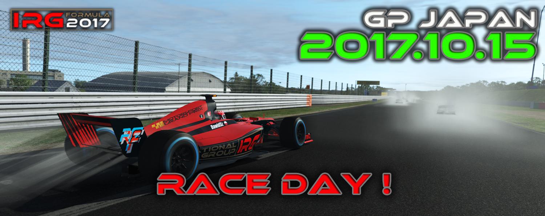 GP Japan 0p.jpg