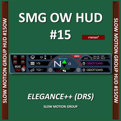 SMG_HUD_OW15.jpg