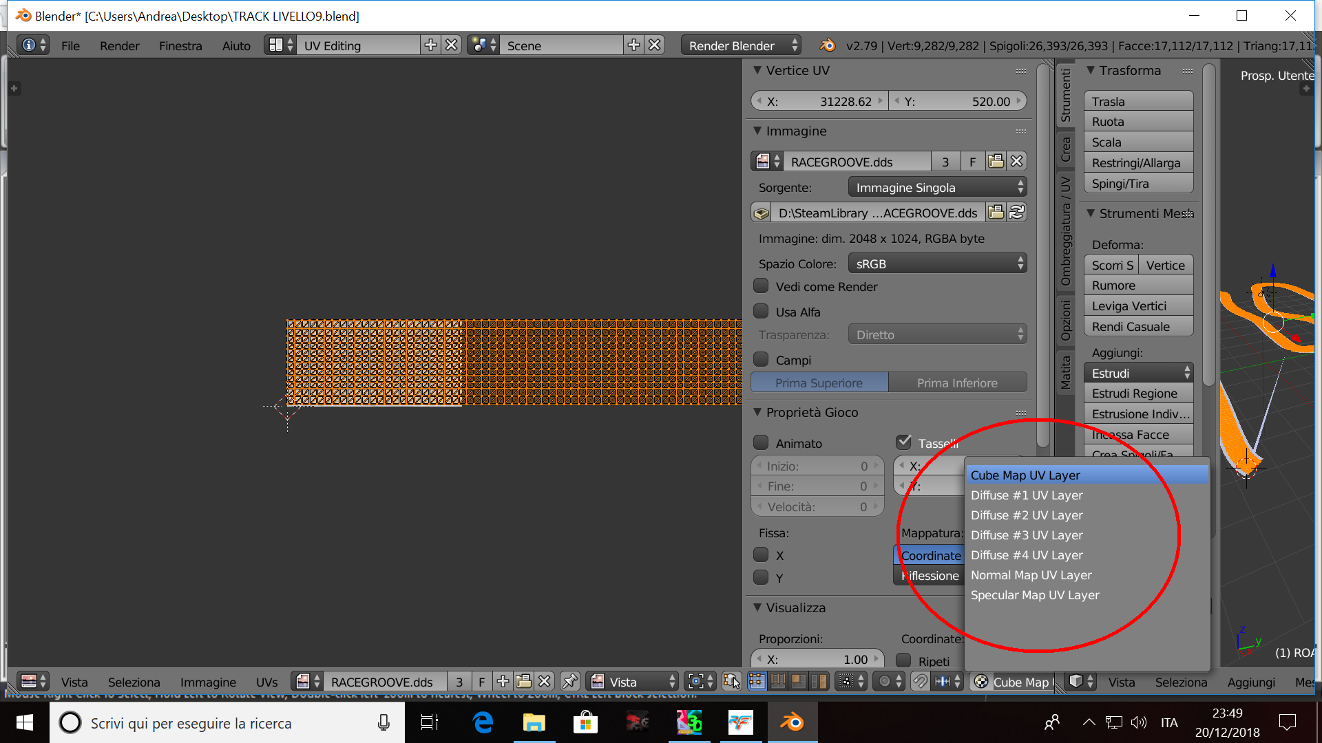 uv map level.png